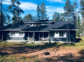 Ylläs Suistotie Cottage, hotel in Äkäslompolo