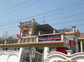 Garima Paying Guest House, pet-friendly hotel in Varanasi