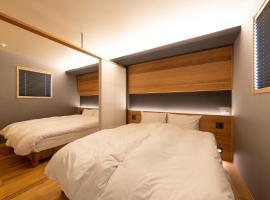 KIKI HOTEL, appartamento a Kanazawa