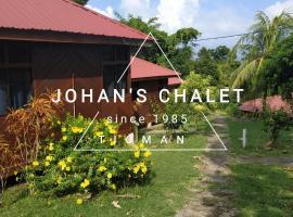 BUSHMAN TIOMAN, Hotel in Pulau Tioman