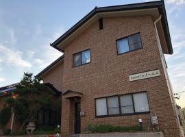 Apartment at Toemu Nozawa