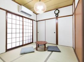 Kyoto - Hotel / Vacation STAY 47775
