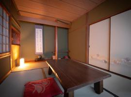 Beppu - Hotel / Vacation STAY 48483