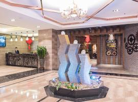 Guangzhou Rong Jin Hotel