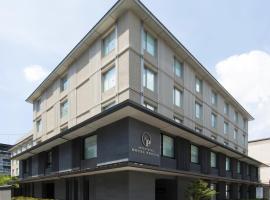 Shizutetsu Hotel Prezio Kyoto Shijo, hotel in Kyoto