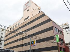 Hotel Naniwa Shimanouchi