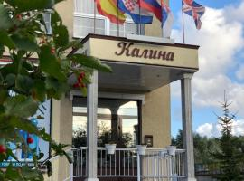 Kalina Guest House