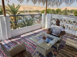 Basmatic Nubian Guest House