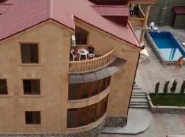 AFA Hotel & Guest House