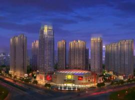 Guangzhou Xiyunlai International Apartment (Pazhou Exhibition Shop)