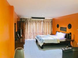 Hotel Gazania
