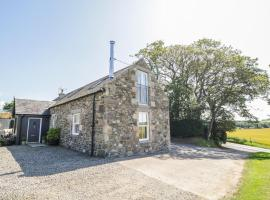 Little Hardford, hotel in Inverurie