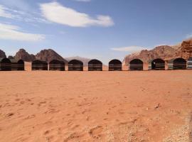 Desert Bedouin camp