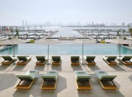 Vida Creek Harbour, hotel near XVA Gallery Dubai, Dubai