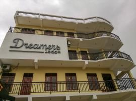 Dreamers Lodge