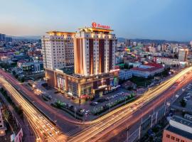 Ramada Ulaanbaatar Citycenter, отель в Улан-Баторе