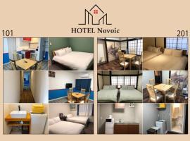 Novoic House