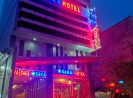 OSAKA HOTEL & MASSAGE