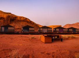 Discover the life of Wadi Rum