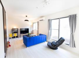 Designer's House KANSHA