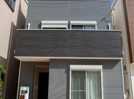 Designer's House ISHA