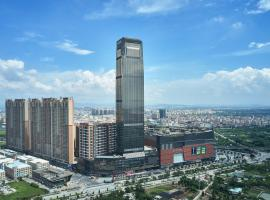 The Westin Zhongshan Guzhen