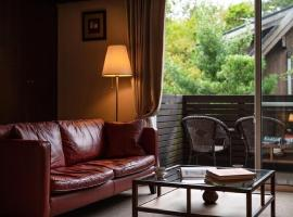 Auberge Meson / Vacation STAY 50794