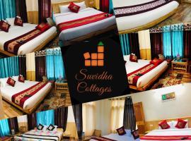 Suvidha Cottage