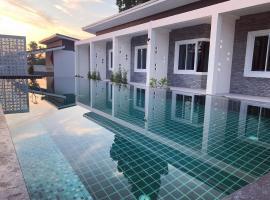 Phangan Hometown Resort