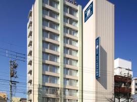 スマイルホテル松山、松山市のホテル