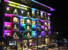 프라임 아시아 호텔