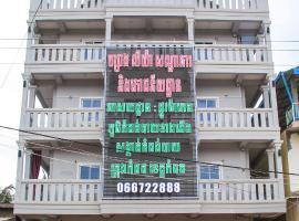 ZHANG LIYA HOTEL