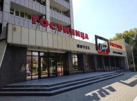 Gostinichnyy Kompleks Dnepr