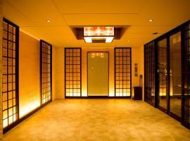 Sakura Terrace (サクラテラス)