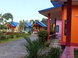 Banphu Resort - บ้านปู รีสอร์ท
