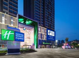 Holiday Inn Express Foshan Chancheng