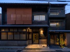 THE MACHIYA SHINSEN-EN, hotel in Kyoto