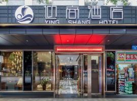 Insail Hotels ZhongshanBa Subway Station Guangzhou