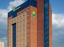 Holiday Inn London Brent Cross