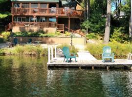 Northern Michigan Lake Rental