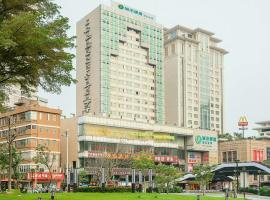 City Comfort Inn Panyu Changlong Shiqiao Station
