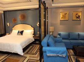 XuZhou ShangJing Full Seasons Hotel