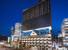Hotel Royal Classic Osaka, hotel near Minatomachi River Place Convention Centre, Osaka