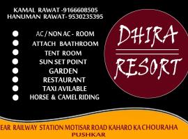 Dhira resort