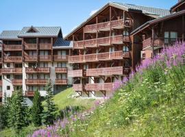 Résidence Pierre & Vacances Les Valmonts, hotel v destinácii Les Menuires