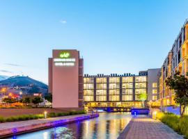 aha Harbour Bridge Hotel & Suites, boutique hotel in Cape Town