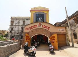 Shyam Lodge