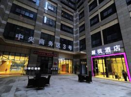 Lavande Hotels Guiyang Huaguoyuan Shopping Center Branch