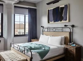 The Collective Paper Factory, accessible hotel in Queens