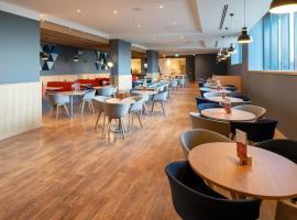 Holiday Inn Express - London Heathrow T4, hotel in Hillingdon